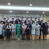 (사)한국화훼단체협의회 제4차 정기총…